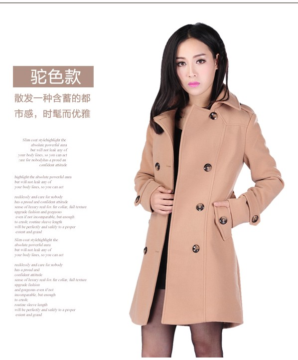 LONG COAT KOREA - BAJU MUSIM DINGIN KOREA - JYB331173LightTan